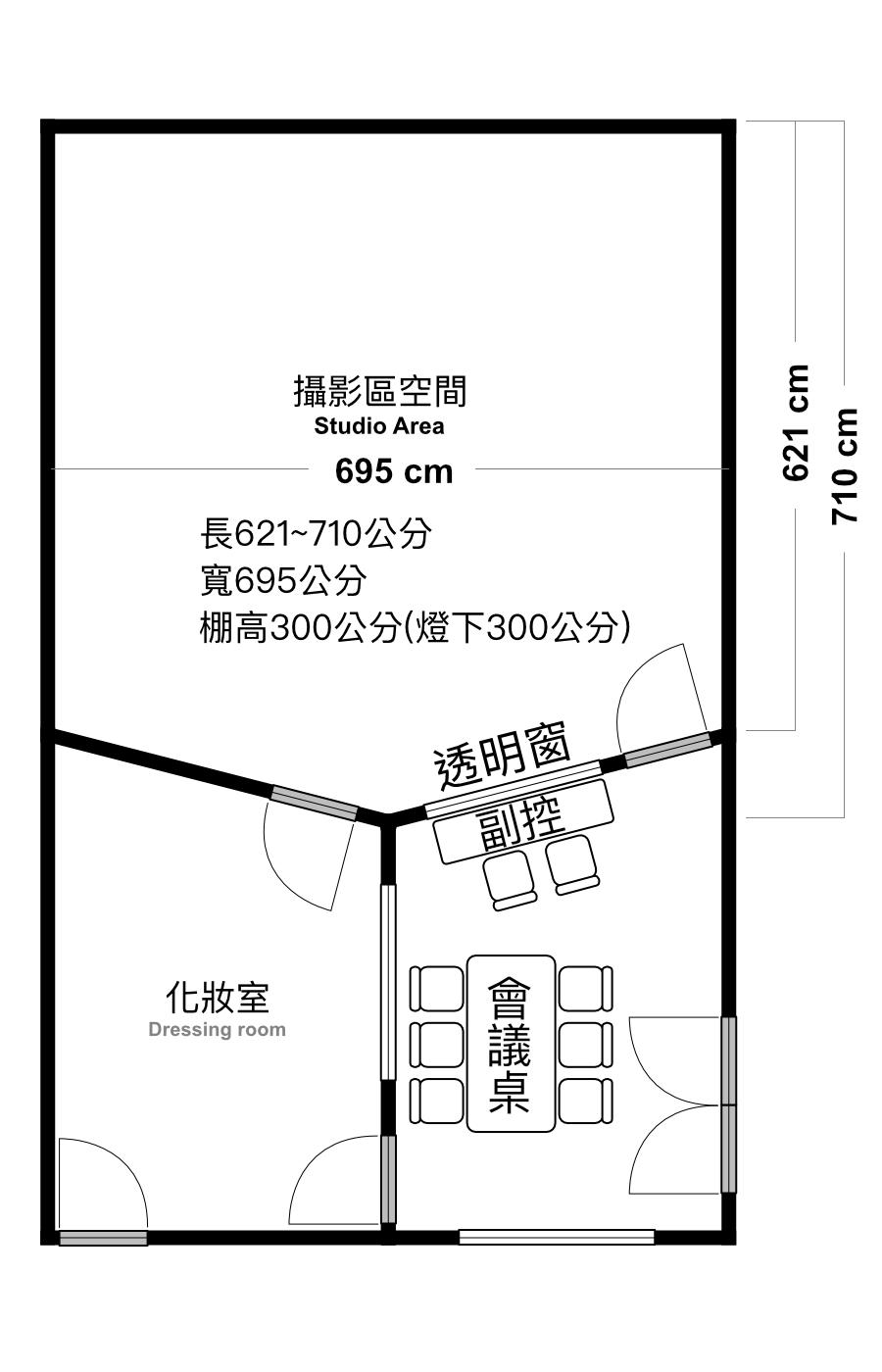 東區攝影棚310平面圖